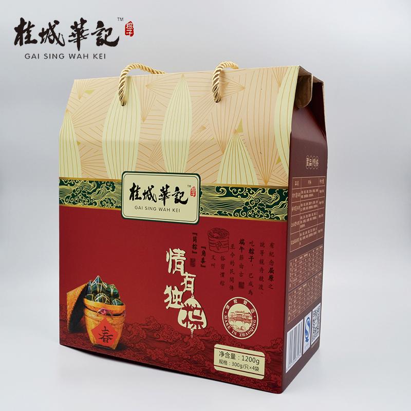 桂城华记情有独粽裹蒸粽礼盒1.2kg传统风味肇庆特产送礼佳品 端午节团购批发包邮