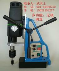 供应进口多功能无极调速磁力钻孔机TAP30