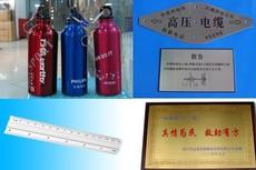 UV金属油墨超强附着力不锈钢烤漆UV油墨厂家直供UV丝印油墨