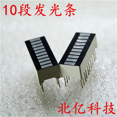 10段发光块LED数码管红光LG1025H