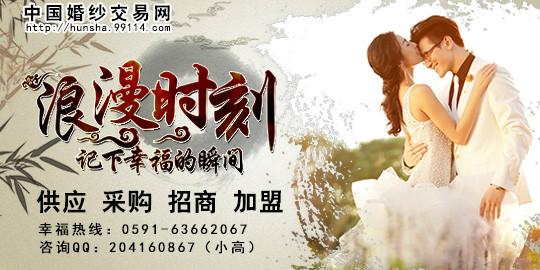 中国婚纱交易网