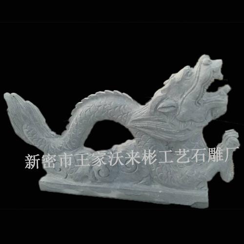 新密石雕 动物摆件