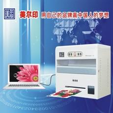 数码图文店小型不干胶彩印机一机多用成本低