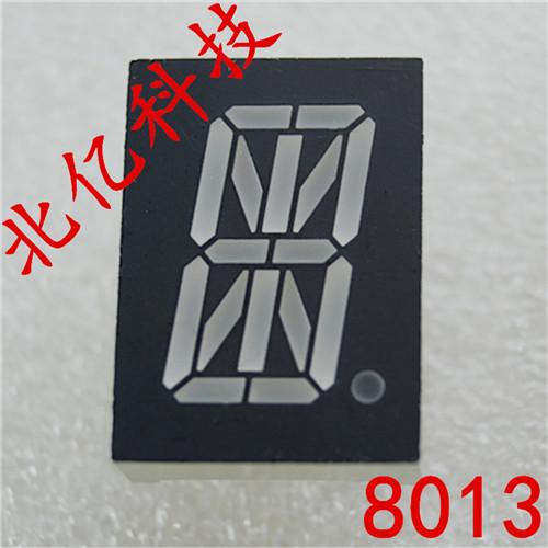 北京一位米字数码管共阴共阳超高亮红色光 绿色 兰光厂家批发价格