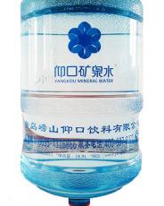 青岛崂山仰口矿泉水18.9L饮用天然矿泉水纯天然黄金水源地批发零售