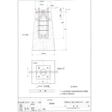 4米监控杆基础图