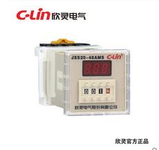 供应欣灵JSS20-48AMS 数显时间继电器 AC220V