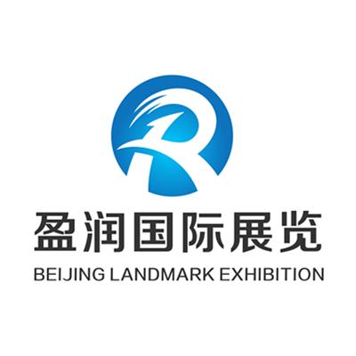 2017中东迪拜世界烟草展(中国总代理)