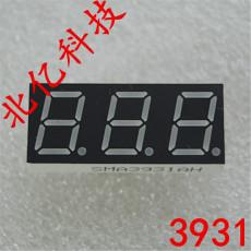 北京0.39三位数码管 动态数码管厂家价格 共阴共阳红光 蓝光 绿光 黄光