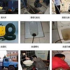 小关疏通马桶疏通下水道维修马桶