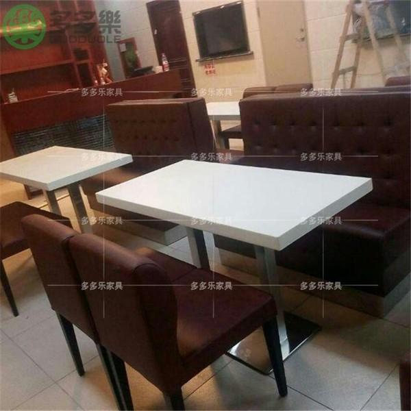 餐厅 餐桌 家具 装修 桌 桌椅 桌子 600_600图片
