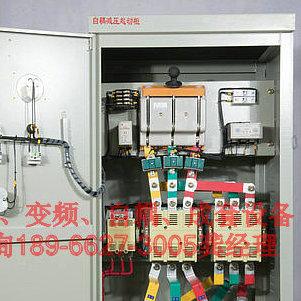 罗卡XJ01-225kW压缩机减压启动柜 内置旁路起动器柜