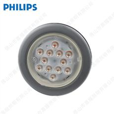 飞利浦PH PAR30 9.5W 13W LED调光灯杯
