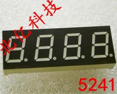 供应四位数码管 共阴共阳绿光 0.52寸4位一体七段管 LG5241BG