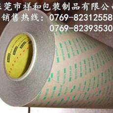 东莞供应进口正品3M9019无基材透明双面胶带 密封垫粘贴用胶