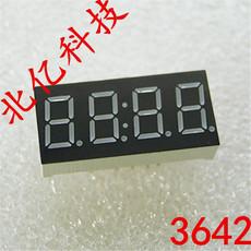 0.36英寸时钟数码管 动态共阴共阳红光 蓝光 绿光 黄光厂家直销批发
