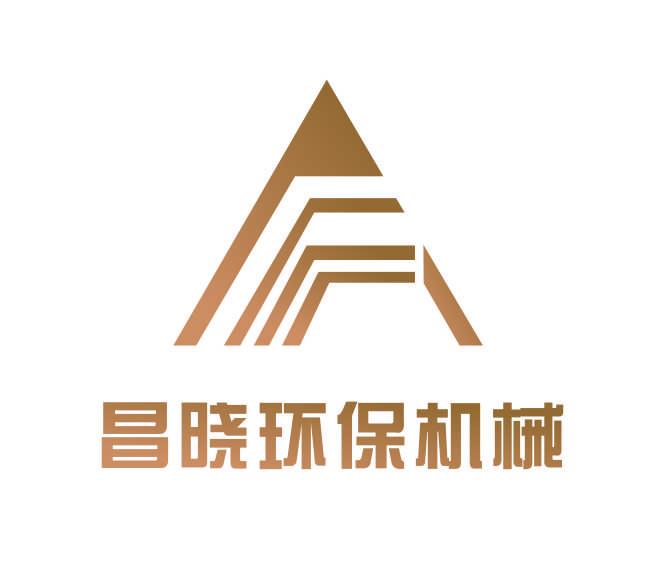 东莞市昌晓环保机械有限公司