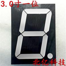 北京3.0寸红光数码管 单1位七段数码管显示器 一位共阴共阳七段管 LG315AH BHRS