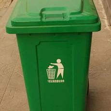 环康240升镀锌钢板外形美观防锈价格低铁垃圾桶三轮车果皮箱