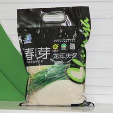 春芽米塑包袋黑