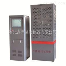 上海艺献自动化仪表全防腐侧装式磁翻柱液位计