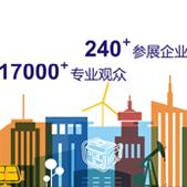 2016中国(上海)国际动力设备及发电机组展览会 5月24日-26日