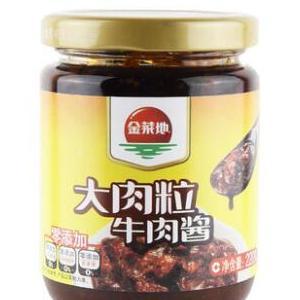大肉粒牛肉酱拌饭拌面酱辣椒酱黄豆酱安徽特产
