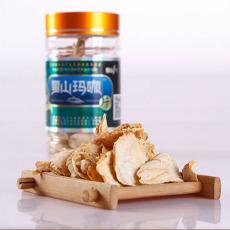 兰州昊业九香 雪山玛咖片68g 强体健脑改善睡眠 正品玛卡厂家批发