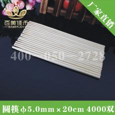 新品发布:优质一次性筷子,竹筷, 可定制 筷子 厂家批发
