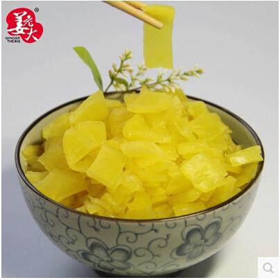 供应姜老大 寿司大根寿司材料 泡菜黄萝卜 寿司萝卜出口日式料理口味