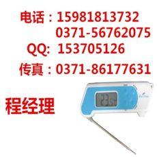 BG360中心溫度計