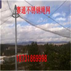 鸟语林天网 森林公园施工 动物园笼舍网