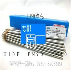 供应进口高硬度高韧性硬质合金圆棒 DM80钨钢合金加工棒 8.2长度325