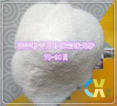 70-90目珠光砂洗手粉原料珍珠巖珠光砂批發價