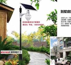 广西新农村建设太阳能庭院灯、新农村建设专用路灯