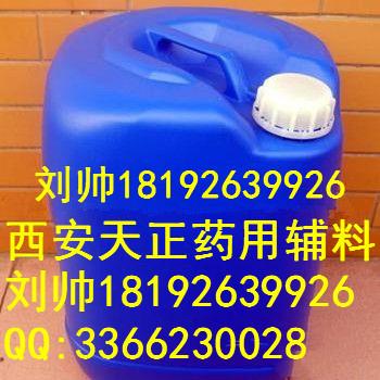 药用司盘40 山梨醇单棕榈酸酯 500克 医药级 实验申报 资质齐全