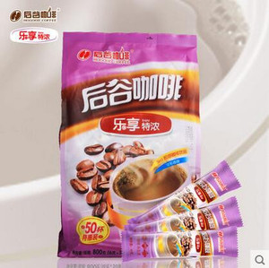 后谷乐享特浓风味速溶咖啡三合一50条装*16g共800g 云南小粒咖啡