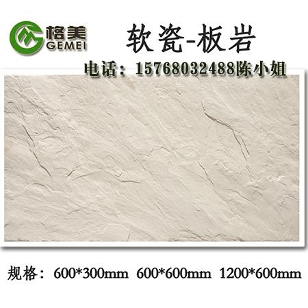 四川柔性瓷砖学校外墙软瓷价格实惠