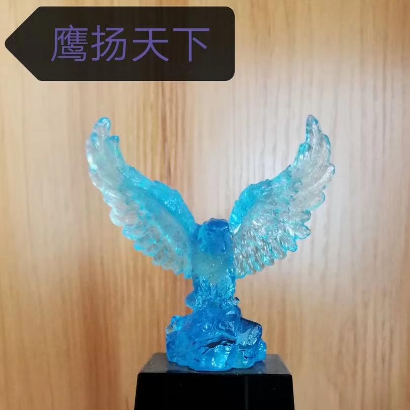 晶美绝仑厂家直销鹰扬天下水晶琉璃奖杯开业纪念成立周年纪念品