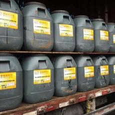 绿色环保推广产品PMC弹性聚合物水泥防水涂料