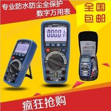 CEM华盛昌DT-9919专业防水全保护数字万用表可测温度