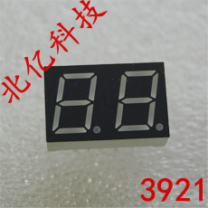 北京二位数码管 0.39寸双位数码管 2位七段管 动态共阴共阳红光 3922AH R S