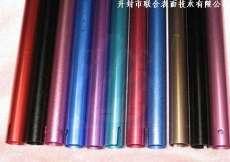 LH系列铝合金染色剂