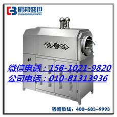 不锈钢坚果炒货机|小型糖炒板栗设备|电热滚筒炒杏仁锅|全自动炒料机厂家