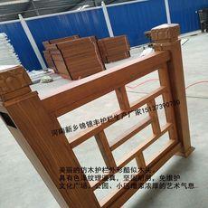 河南郑州景观护栏 河南郑州护栏 新乡锌钢园林景观锌钢仿木护栏
