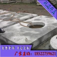 【厂家直销】天津化粪池盖板规格|天津预制化粪池盖板常规尺寸