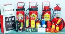 消防器材|北京消防器材常用产品分类-报价-图片-参数