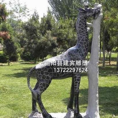 建宾雕刻厂供应青石石雕长颈鹿