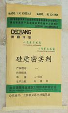 微膨胀硅质防水剂 液体硅质密实剂
