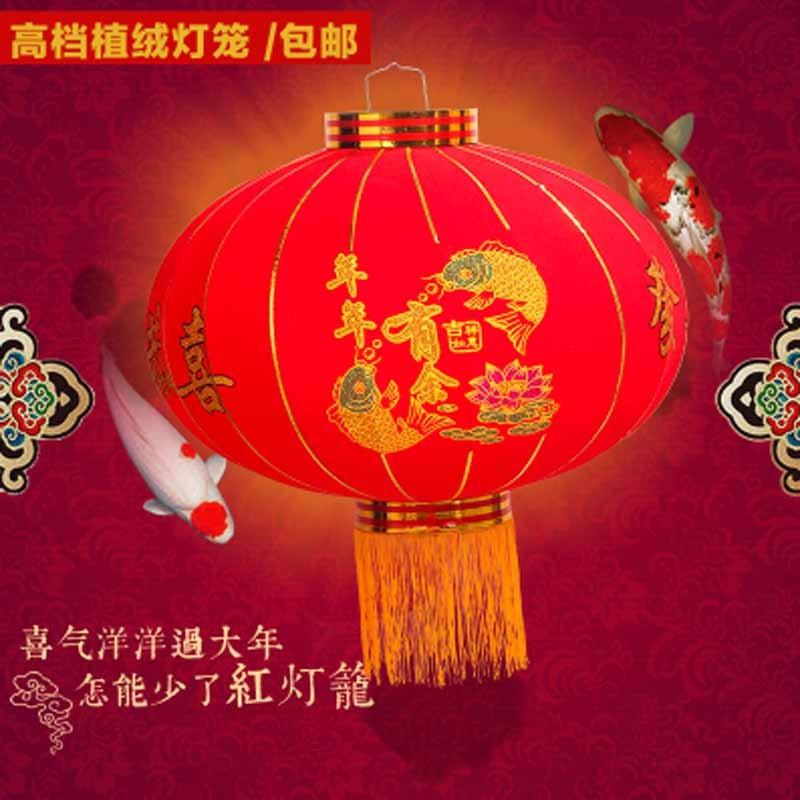 过年春节户外喜庆植绒大红广告灯笼批发年年有鱼福字新年宫灯
